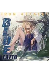 BLUE faith
