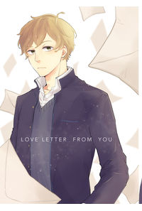LOVE LETTER FROM YOU