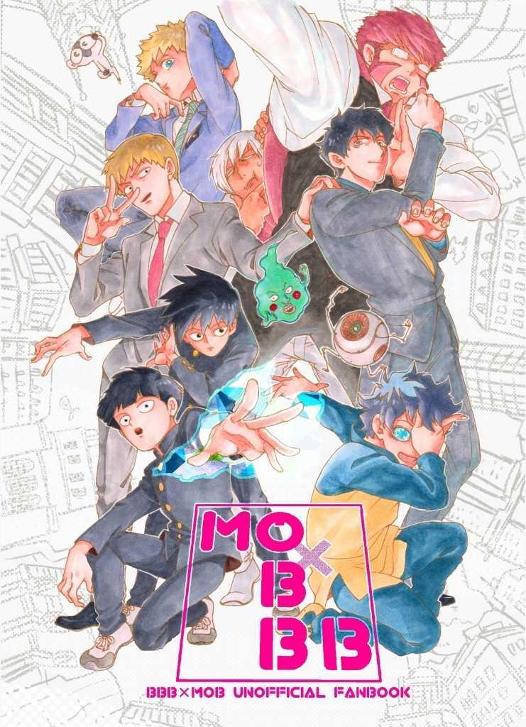 MOBBB [もちぺい(繭)] 血界戦線