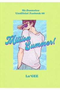 Million Summer!