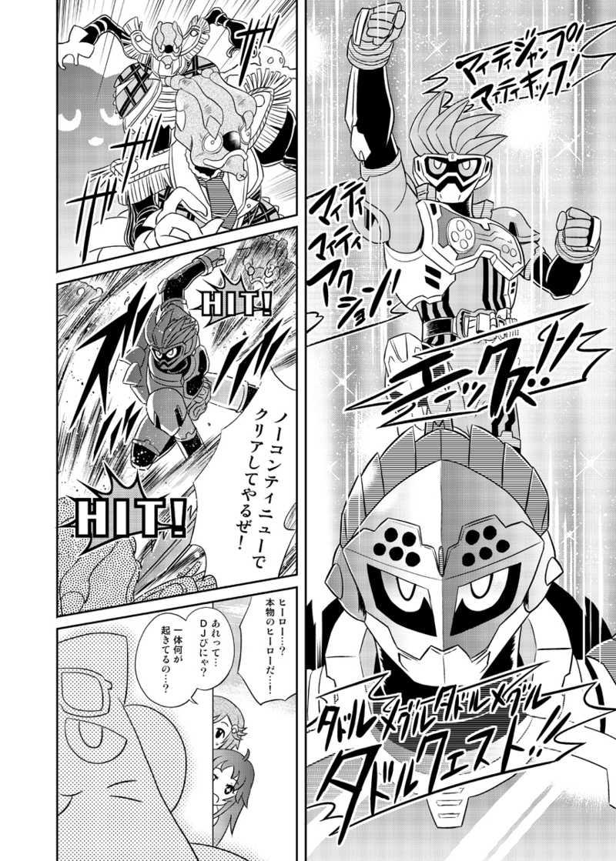 アイドル×仮面ライダー総集編+シンデレラ&ジオウ MOVIE大戦Frontier