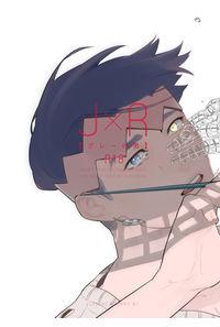 J×R【グレーの男】