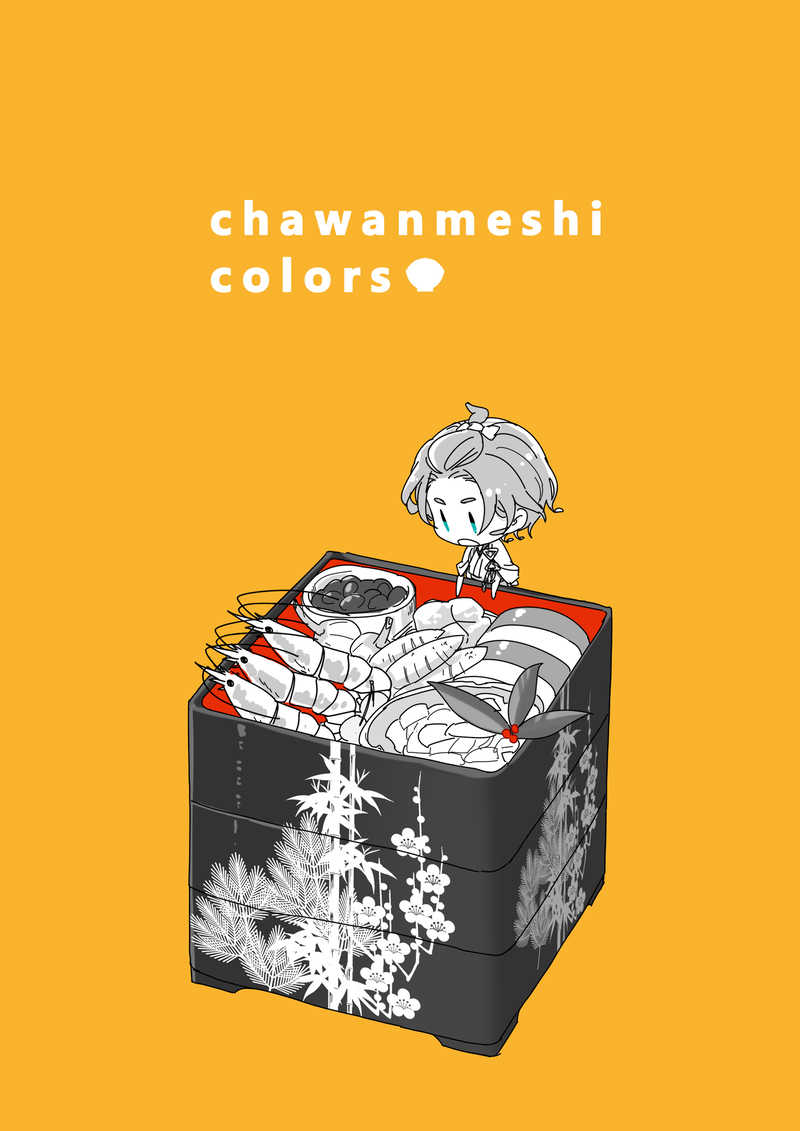 chawanmeshi colors