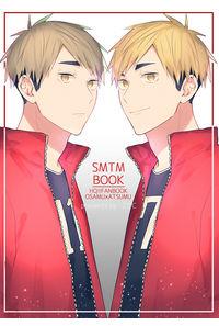 SMTM BOOK