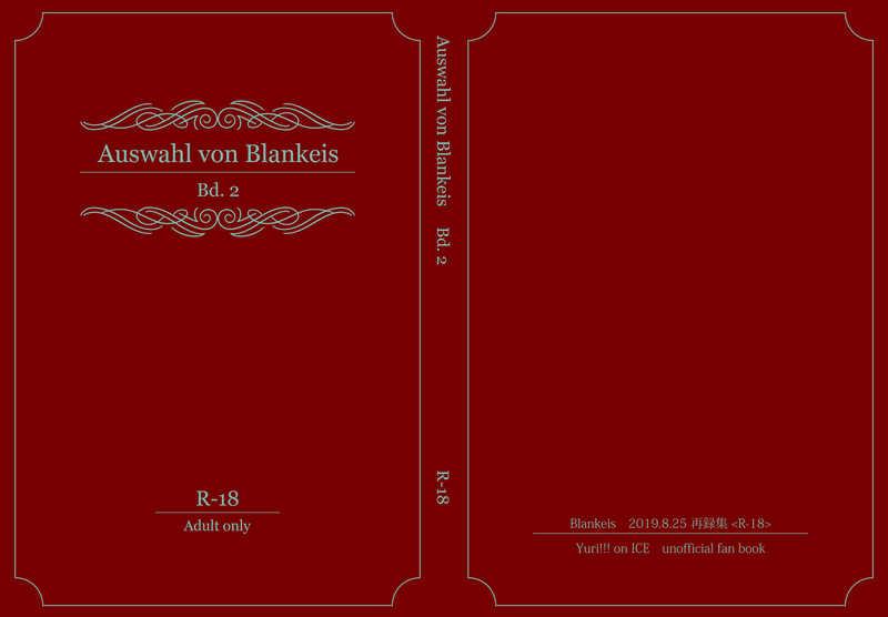 Auswahl von Blankeis Bd. 2