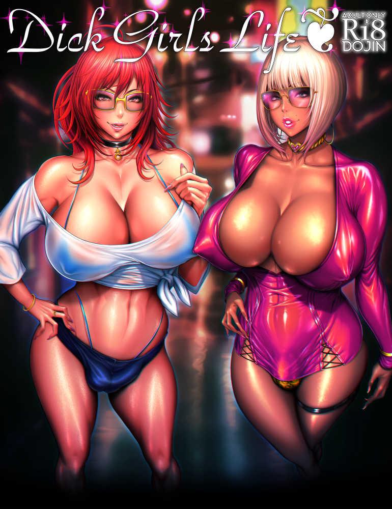 Dick Girls Life