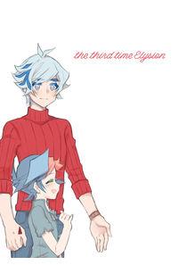 the third time Elysion