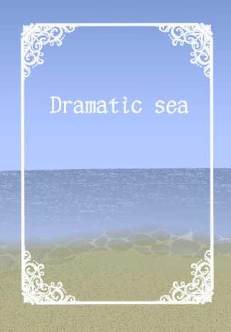 Dramatic sea [S.W.O.R.D.(夏 夜鹿)] Fate/Grand Order