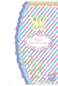 R27 創刊号