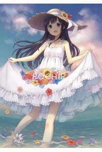 Rochie