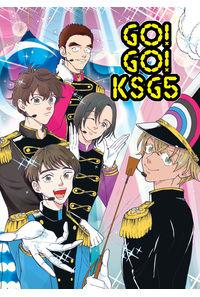 GO!GO!KSG5