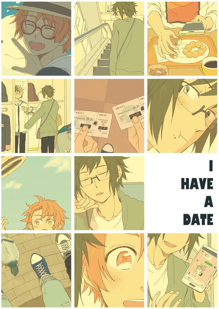 I HAVE A DATE [BLUE CARD(tago)] アイドリッシュセブン