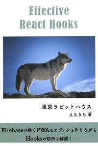 Effective React Hooks