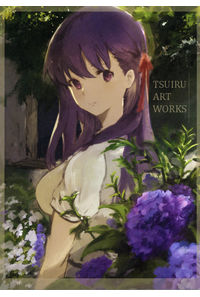 TSUIRU ART WORKS