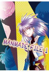 MANMADE FILE 1