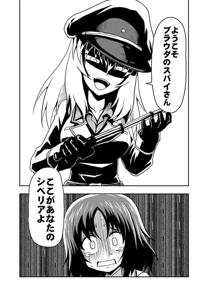 ガルパンコピー本総集編4+2