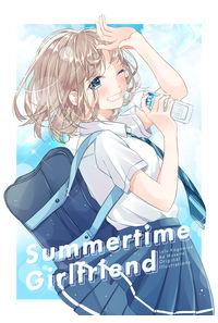 Summertime Girlfriend