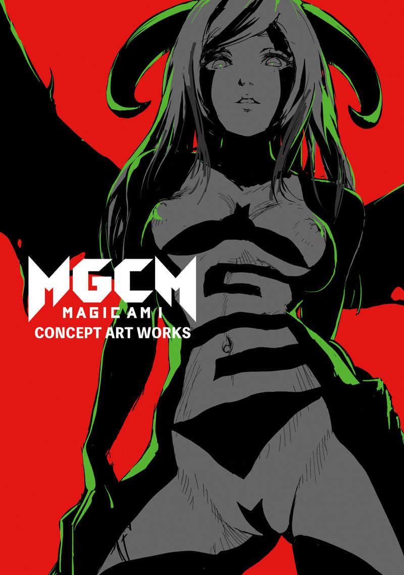 MAGICAMI CONCEPT ART WORKS(マジカミ公式設定画集)