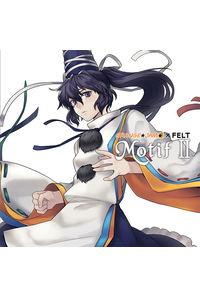 Motif II