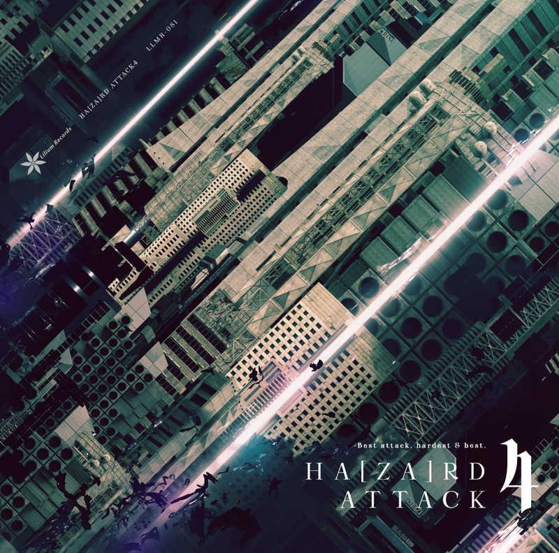 HA[ZA]RD ATTACK 4 [Lilium Records(JAKAZiD)] オリジナル