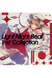 Light Night Beat Inst Collection