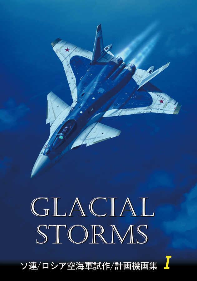 GLACIAL STORMS
