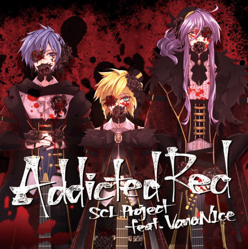 Addicted Red [SEVEN COLOR LIGHT(SCL Project)] VOCALOID
