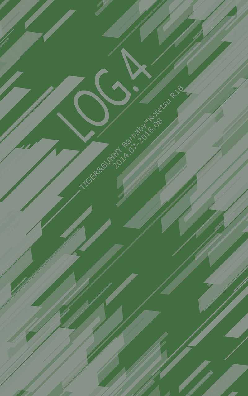 LOG.4 [8000(やち)] TIGER & BUNNY
