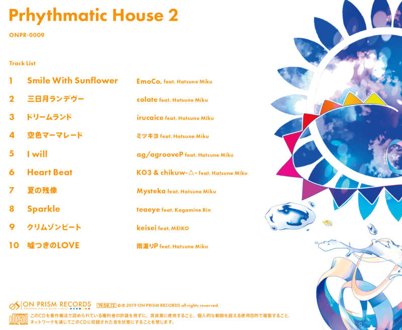 Prhythmatic House 2