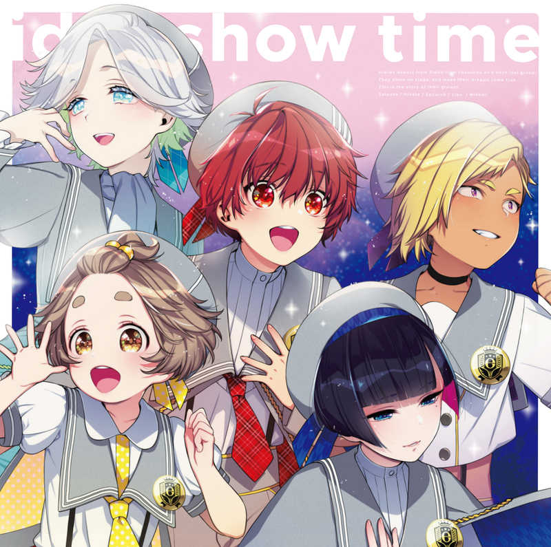【とらのあな限定特典付き】アイショタ idol show time
