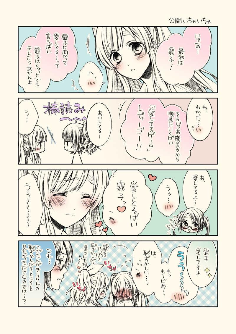 シャニマスドラマCD本 L'Antica