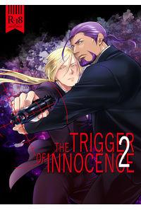 THE TRIGGER OF INNOCENCE2