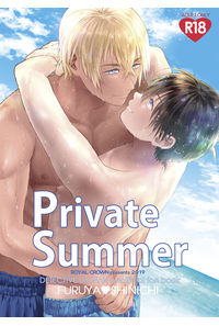Private Summer
