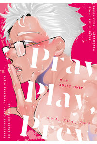 Pray, Play, Prey,