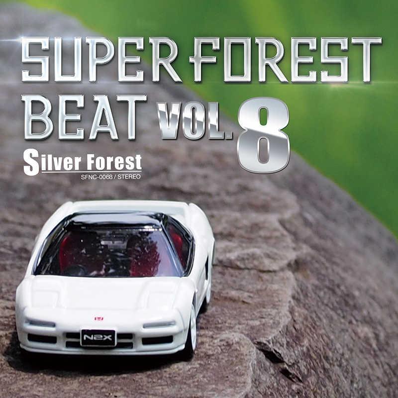 Super Forest Beat VOL.8