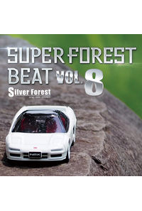 Super Forest Beat VOL.8
