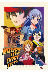 MILLION LIVE SHORT STORY