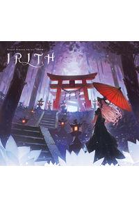 IRITH
