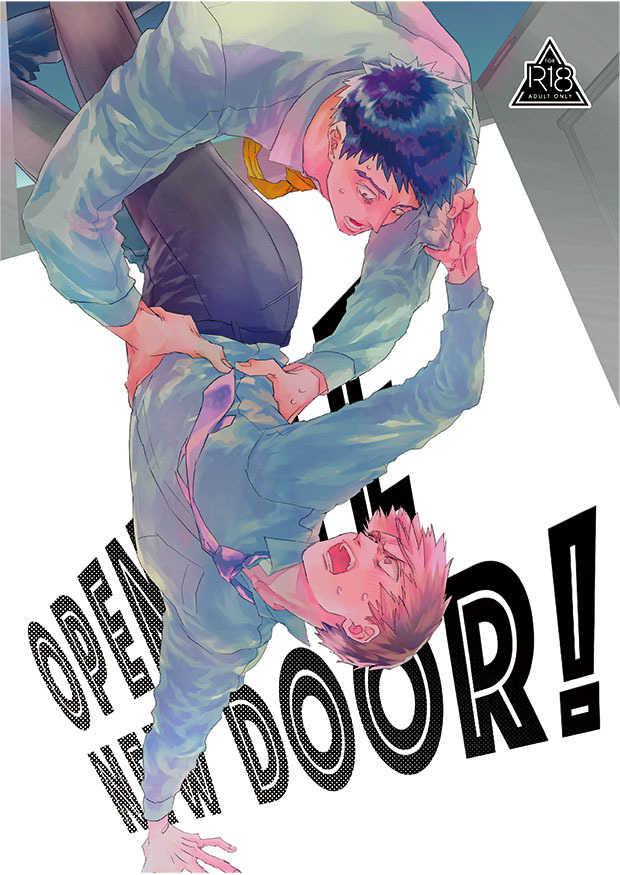 open the new door!