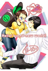 Hello! brand-new world!