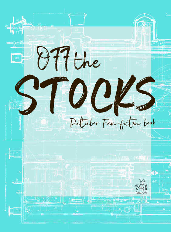 Off the Stocks