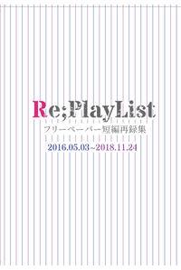 Re;PlayList