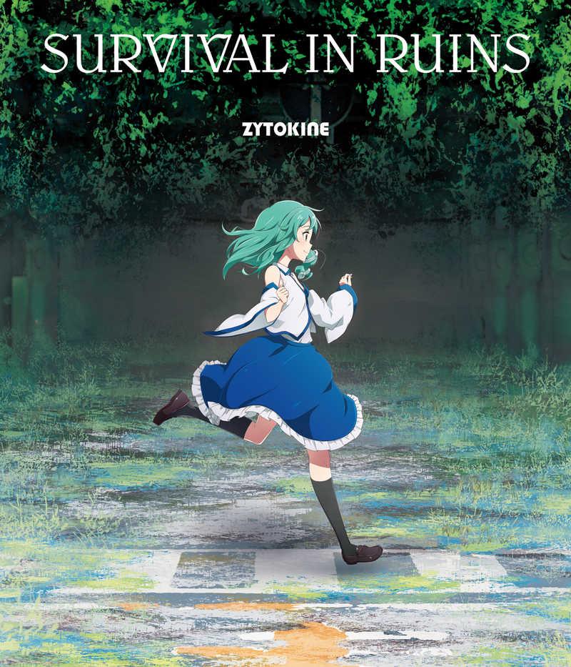 SURVIVAL IN RUINS