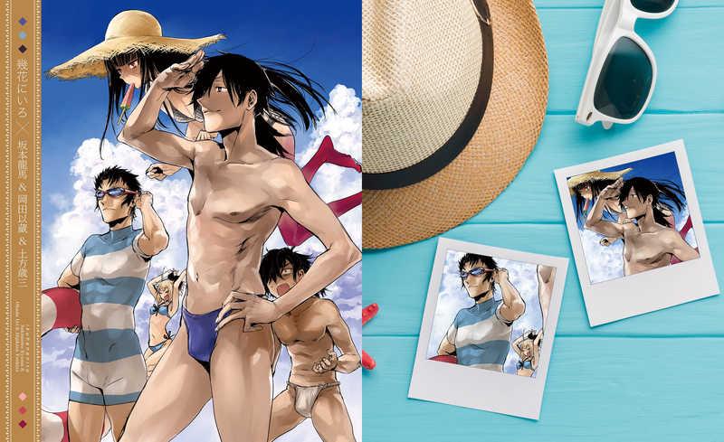 【FGO水着合同】夏だ!海だ!カルデア水着祭り!!【日本サーヴァント(和鯖)中心】