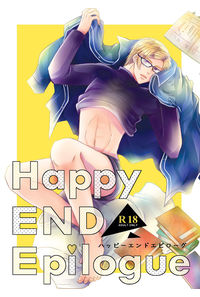 Happy END Epilogue