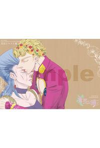 花冠とキスと嘘
