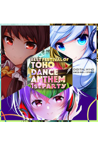 BEST FESTIVAL OF TOHO DANCE ANTHEM 1st PARTY