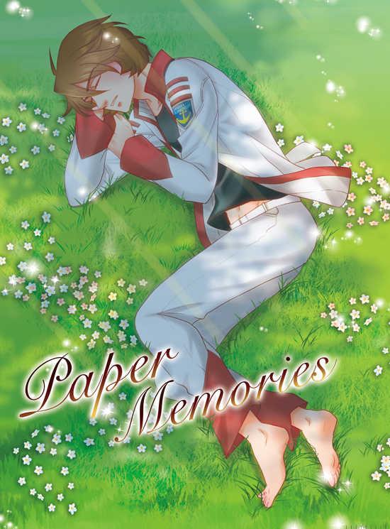 Paper Memories [遅青(クレオ)] 宇宙戦艦ヤマト2199