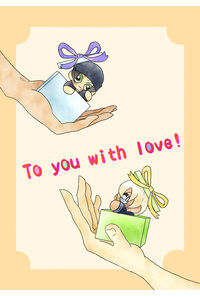 To you with love!