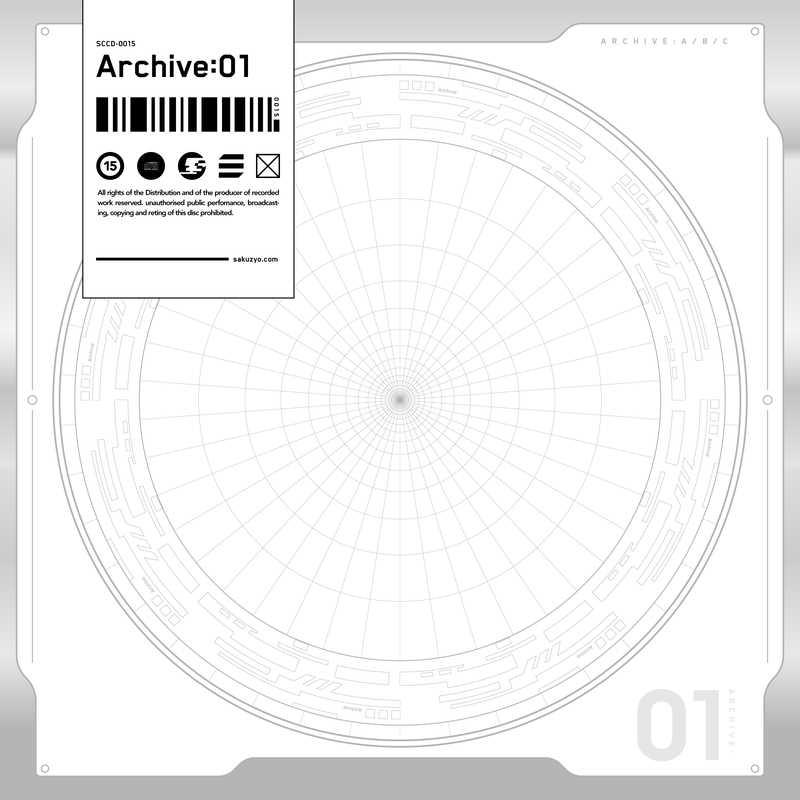 Archive: 01